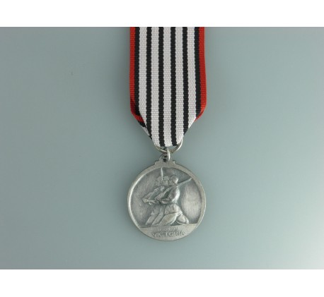 Medal of Uprising and Victory (Commemorative Medal of the Alzamiento 18 July 1936)