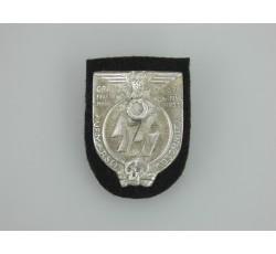 Waffen SS Arm Shield AUFMARSCH ABSCHNITT XI GRUPPE WEST