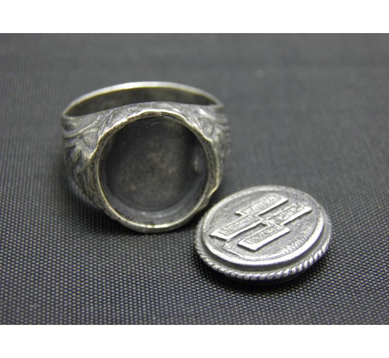 Nazi Rings Uk